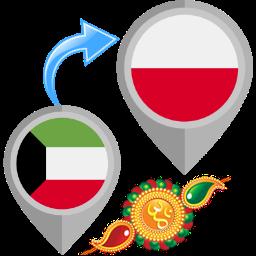Send Rakhi Gifts to Poland from Kuwait Online | Order Rakhi to